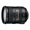 Videorecenze: Objektiv Nikon 18-200 mm f/3.5 – 5.6G AF-S DX VR II                   černý