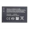 Nokia BL-5C, Li-Ion 1020mAh - bulk