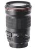 Canon 135mm 1:2.0 L USM