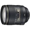 Videorecenze: Objektiv Nikon NIKKOR 24-120mm F4G ED AF-S VR černý