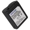 Avacom pro Panasonic CGA-S006/DMW-BMA7/Leica BP-DC...