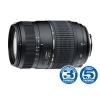 Tamron AF 70-300 mm f/4.0 5.6 Di LD Macro 1:2 pro Nikon