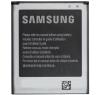 Samsung pro Galaxy S3 mini, Li-Ion 1500mAh (EB-F1M7FLU)