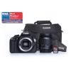 Canon 1200D černý + 18-55 DC + 8GB