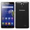 Lenovo A536 Dual Sim + zadní kryt a fólie + dárek