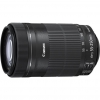 Canon 55-250 mm f/4.0 – 5.6 IS STM