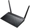 Asus RT-AC51U - AC750 dvoupásmový Wi-Fi router, USB