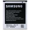 Samsung pro Galaxy Trend, Ace 2, S Duos, Li-Ion 1500mAh (EB425161LU) - bulk
