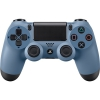 Sony Dual Shock 4 pro PS4 - Edice Uncharted 4