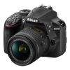 Nikon D3400 + AF-P 18-55 VR + 4x čištění čipu zdar...