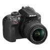 Nikon D3400 + AF-P 18-55 NON VR + 4x čištění čipu ...