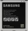 Samsung pro Galaxy J3 (2016) Li-Ion 2600mAh - bulk