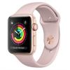Apple GPS 42mm pouzdro ze zlatého hliníku - pískově růžový sportovnm řemínek