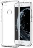 Spigen Huawei P10 Lite