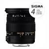 Sigma 17-50mm/2.8 EX DC OS HSM Canon
