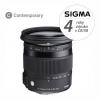 Sigma 17-70 mm F2.8-4 DC MACRO OS HSM Nikon