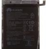 Huawei pro P10, Li-Ion 3,8V 3200mAh - bulk