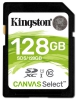 Kingston SDXC 128GB UHS-I U1 (80R/10W)