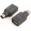AQ USB A samice - PS/2 samec