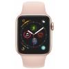 Apple Watch Series 4 GPS 40mm pouzdro ze zlatého h...