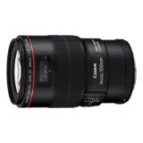 Canon EF 100 F/2.8 Macro L IS USM černý