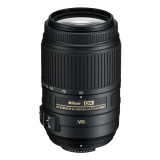 Nikon NIKKOR 55-300MM F4.5-5.6G AF-S DX VR černý