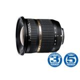 Tamron SP AF 17-50mm F/2.8 XR Di-II VC LD Asp. (IF) pro Nikon  černý