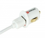 Mini USB nabíječka do auta, 12V/1A