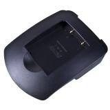 Avacom EN-EL19 k nabíječce AV-MP, AV-MP-BL  - AVP529