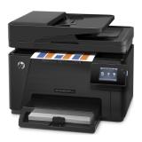 HP Color LaserJet Professional M177fw černá + dárek