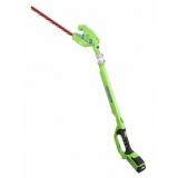 Greenworks G24PH51 (bez baterie)