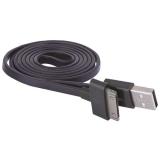 EMOS USB 2.0 A/M - i30P/M 1m černý