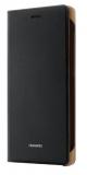 Huawei pro P8 Lite černé