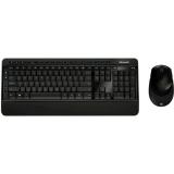 Microsoft Wireless Desktop 3050, CZ/SK  černá