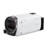 Canon LEGRIA HF R706 Essential kit bílá