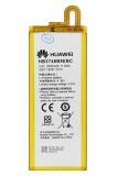 Huawei pro G7, Li-Pol 3000mAh - bulk