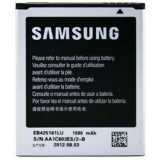 Baterie Samsung pro Galaxy Trend, Ace 2, S Duos, Li-Ion 1500mAh (EB425161LU) - bulk