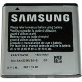 Samsung pro Galaxy S, Li-Ion 1500mAh (EB575152VU) - bulk