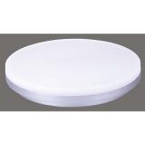 EMOS kruh, 270 x 44 mm, 29W, 1850 lm stříbrné