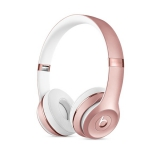 Beats Solo3 Wireless On-Ear - růžově zlaté růžová
