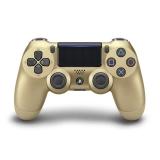 Sony Dual Shock 4 pro PS4 v2 zlatý