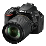Nikon D5600 + AF-S 18-105 VR černý + dárek