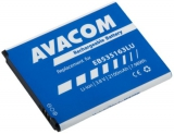 Avacom pro Samsung Grand Neo, Li-Ion 3,8V 2100mAh, (náhrada EB535163LU)