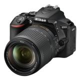 Nikon D5600 + 18-140 AF-S VR  černý