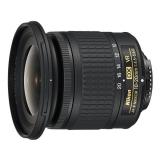 Nikon NIKKOR 10-20 mm f/4.5-5.6G VR AF-P DX černý