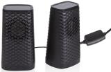Fenda F&D V320 2.0 černé