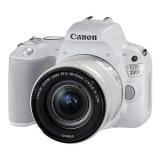 Canon EOS 200D + EF18-55 IS STM bílý + dárek