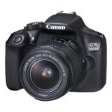 Canon EOS 1300D 18-55 DC + 75-300 DC černý + dárek