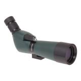 PRAKTICA Highlander 15-45x60mm zelený