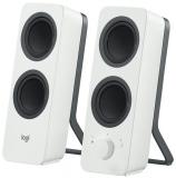 Logitech Z207 Bluetooth bílé